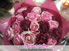 كيفية تنسيق باقة الزهور لأمك
