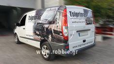 Tsigrimas Service / Σήμανση οχημάτων // #Μερική_Κάλυψη #Σήμανση_Οχημάτων #Ψηφιακές_Εκτυπώσεις #robbieadv