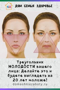 Face Massage, Pretty Face, Skin Care, Baby Knitting, Health, Fur, Health And Fitness, Masks, Facial Massage