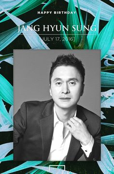 [PHOTO] 장현성 - HAPPY BIRTHDAY JANG HYUN SUNG  #HAPPYHYUNSUNGDAY #JANGHYUNSUNG #장현성 #20160717