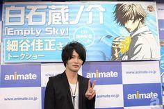 "Yoshimasa Hosoya | Prince of tennis siraisi-Keisuke ""Empty Sky"" report launch event May 2015"