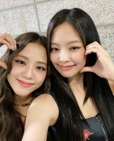 Kpop Girl Groups, Korean Girl Groups, Kpop Girls, Blackpink Jisoo, Blackpink Jennie, Yg Entertainment, Lady Gaga, Black Pink Jennie Kim, Jenny Kim