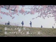 ▶ 17才のファブリーズ 第1話 - YouTube