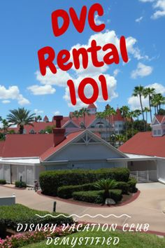 """One of the tips Disney experts throw around is """"renting DVC points is a great way to save money on Disney World hotels"""". Renting DVC (Disney Vacation Club) points has an air of mystique about it that I think is unwarranted. I've just had my first successful experience renting DVC points and wanted to share …"""
