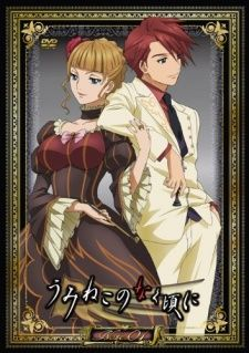 Are you a fan of the Gothic style and dark comedy in Black Butler (Kuroshitsuji)? Here, at Honey's Anime, we have compiled another 6 anime similar to Black Butler for you to enjoy! 07 Ghost, Animes Online, Online Anime, Beatrice Umineko, Sherlock Holmes, Umineko When They Cry, Best Anime List, Inu X Boku Ss, Academia Militar