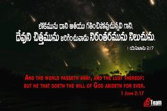 word-god-promises-life-telugu-wallpapers