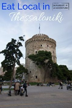 Eat Local in Thessaloniki - A Guide to 32 hours in the Capital of Macedonia (the region, not the country...) - Dakos salad in Thessaloniki, Greece - Thessaloniki is one of our favorite weekend getaways and because of that we have put together a Eat Local guide to Thessaloniki about all the places your should visit!