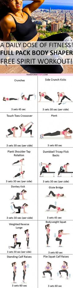 Feeling toned and sexy from this workout? Repin and share! Read the post for all the workouts..