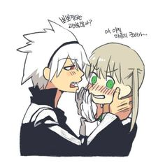 Soma Soul Eater, Soul Eater Funny, Soul Eater Evans, Cute Couple Comics, Couples Comics, Soul Eater Couples, Soul And Maka, Show, Tokyo Ghoul