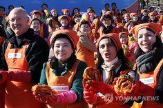 국제위러브유운동본부(iwf장길자회장) 2010 외국인과 함께하는 어머니 사랑의 김장나누기 행사