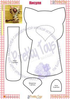 DIY Cat Plush - FREE Sewing Pattern