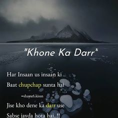 Respect Relationship, Relationship Quotes, Life Quotes, Funny Quotes, Marathi Quotes, Urdu Quotes, Islamic Quotes, Sorry Images, Love Shayari Romantic