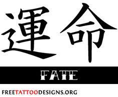 Japanese Tattoo Symbol...
