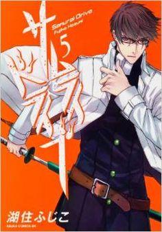 Epic Characters, Samurai, Anime, Bb, Cartoon Movies, Anime Music, Animation, Samurai Warrior, Anime Shows