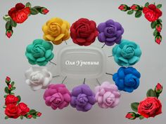 Шпильки с розами из фоамирана .