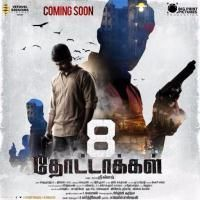 8 Thottakkal 8 Thotakal 2017 Tamil Movie Mp3 Songs Download Masstamilan Isaimini Kuttyweb Mp3 Song Download Mp3 Song Movies