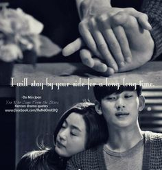 Korean drama quotes's Page