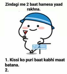 Very Funny Memes, Funny School Jokes, Some Funny Jokes, Funny Facts, Cute Memes, Funny Quotes In Hindi, Funny Baby Quotes, Jokes Quotes, Cute Quotes