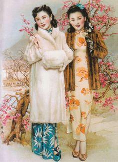 Beautiful vintage Chinese calendar girls. #vintage #Asian #fashion