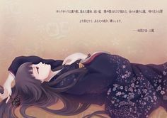 Tags: Anime, Jigoku Shoujo, Enma Ai, Hime Cut, Hand On Chest, Laying On Back, Pixiv Id 3334885