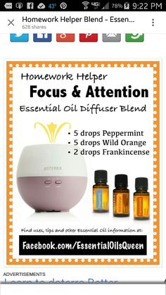 Focus diffuser blend