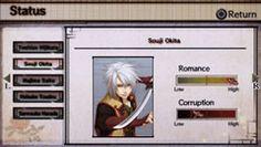 Hakuoki: Demon of the Fleeting Blossom ~ Features