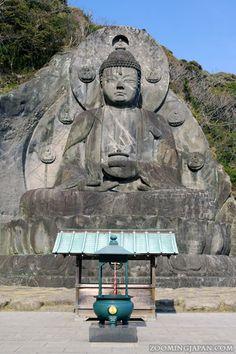 The great Buddha statue of Nokogiriyama in Chiba Prefecture.