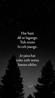 My Poetry, Poetry Quotes, Urdu Poetry, Epic Quotes, Inspirational Quotes, Quotations, Qoutes, Gulzar Quotes, Deep Words