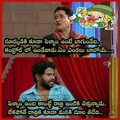 Telugu Jokes, Telugu Inspirational Quotes, Funny Quotes, Life Quotes, Funny Comments, Photo Quotes, Hinduism, People Quotes, Ganesh