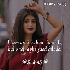 Hindi Attitude Quotes, Attitude Quotes For Girls, Crazy Girl Quotes, Funny Girl Quotes, Girl Attitude, Bitch Quotes, Attitude Thoughts, Cute Love Quotes, Badass Quotes