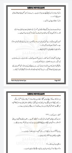 Hell Quotes, Romantic Novels To Read, Urdu Novels, Reading, Reading Books