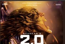 Craze Is Phenomenal From North To South: Looking For The Biggest Opening Jupiter Film, Dharma Productions, Film Recommendations, 2018 Movies, Morning Show, Akshay Kumar, Tamil Movies, Movies To Watch, Superstar