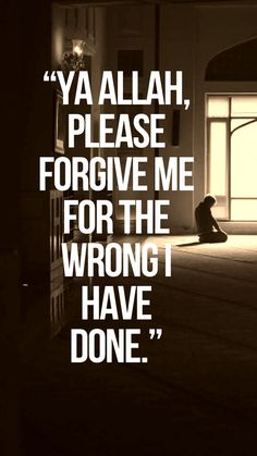 Inspirational Islamic Quotes in English with Beautiful Images Share these islamic dua quotes with your family and friends for Sadqa-e-Jaria. May ALLAH accept our prayer. Islamic Quotes In English, Best Islamic Quotes, English Quotes, Islamic Qoutes, Allah Quotes, Prayer Quotes, Hindi Quotes, Me Quotes, Islamic Teachings