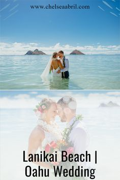 Lanikai Beach ranks as one of the best beaches in the world which makes it ideal for a tropical beach wedding in Hawaii. Hawaii Elopement, Hawaii Wedding, Hawaii Destinations, Instagram Wedding, Wedding Day Inspiration, Big Island Hawaii, Beaches In The World, Oahu, Wedding Couples