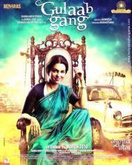 New poster of Gulaab Gang featuring Juhi Chawla