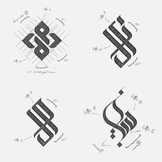 Ambigram Concept by N O I R V E on Inspirationde is part of Letter logo design - Saved onto Logo design Collection in Logo Design Category Logo Branding, Typography Logo, Art Logo, Typography Design, Branding Design, Lettering, Calligraphy Logo, Logo Monogramme, Inspiration Logo Design