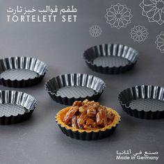 طقم قوالب خبز صناعة ألمانية متوفر في قسم #الأواني_المنزلية_سيفكو في #سيفكو Tortelett Set Made in Germany Available In The #home_center_saveco Department In #Saveco