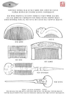 Pin on Asian cottage core Pin on Asian cottage core Korean Traditional Dress, Traditional Outfits, Fashion Terminology, Korean Accessories, Korean Hanbok, China Art, Korean Art, Korean Language, Korean Outfits