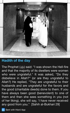 Hadith of the day Prophet Muhammad Quotes, Hadith Quotes, Muslim Quotes, Quran Quotes, Islam Hadith, Islam Quran, Alhamdulillah, Verona, Allah