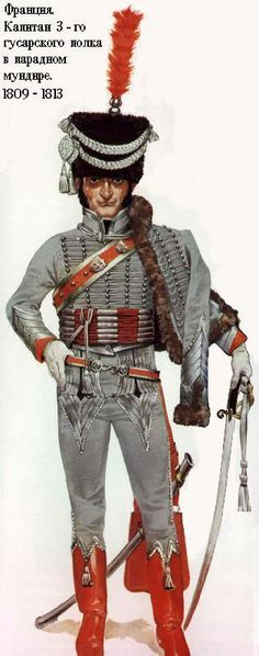 "British historian and soldier William Noper wrote of the French Silver-Gray 3rd Hussars Regiment, who confronted him in Spain: ""Colonel Ferrier never avoided clashes with the world and the most critical moments always proved how much can be done even in the steep mountains a small group of good cavalry. """