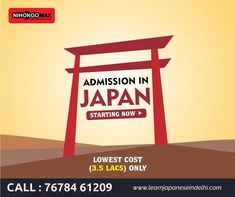 Learn Japanese in Delhi from NihongoMax, one of the best Japanese Institute with experienced faculty Call Now 9899540482 Japanese Language Course, Japanese Course, Japanese To English, Japanese Sentences, Abstract Writing, Learning Place, Course Schedule, Levels Of Understanding, Work Visa