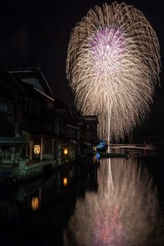 Ine Hanabi, Kyoto - 伊根花火 #Japan #travel #guide #TheRealJapan #Japanese #howtotravel #vacation #trip  #explore #adventure #traveltips #traveldeeper www.therealjapan.com Japanese Colors, Japanese Design, Japanese Things, Fireworks Festival, Festival Lights, Japanese Woodcut, All About Japan, Fun Places To Go, Fire Works