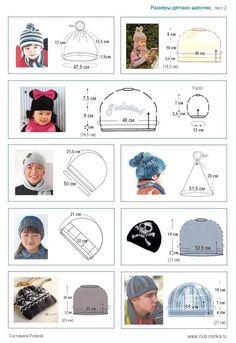 Crochet Knitting Handicraft: Dimensions of children's hats from Podarok Knitting For Kids, Crochet For Kids, Diy Crochet, Crochet Baby, Crochet Children, Hat Patterns To Sew, Baby Knitting Patterns, Sewing Patterns, Crochet Patterns