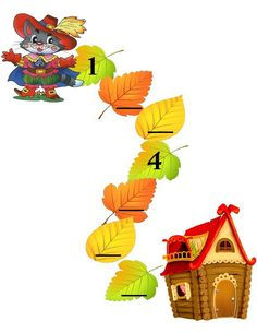 Продолжи ряд. Осенние математические и цифровые дорожки - Babyblog.ru