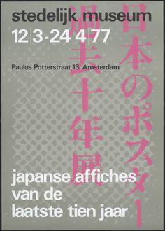 Wim Verboven, Japanse affiches van de laatste tien jaar, Stedelijk Museum Amsterdam, 1977