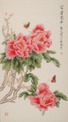 Jin Hongjun 1937 Traditional Chinese painter Flora t Korean Painting, Japanese Painting, Chinese Painting, Japanese Art, Asian Flowers, Chinese Flowers, Japanese Flowers, Peony Painting, Ink Painting