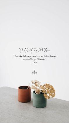Quran Quotes Inspirational, Beautiful Islamic Quotes, Quran Quotes Love, Prayer Quotes, Quran Wallpaper, Islamic Quotes Wallpaper, Hadith Quotes, Muslim Quotes, Coran Quotes