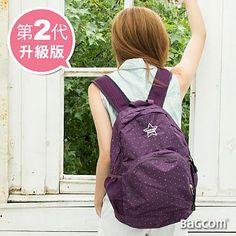 Satana Life Fun Backpack