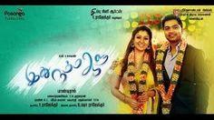 [2016] Idhu Namma Aalu HD DVDSrc 720p Tamil Watch Online   Idhu Namma Aalu Download