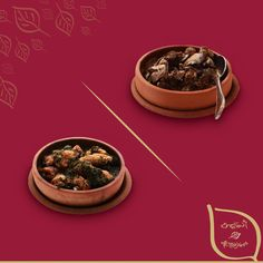 تحب اطباق الفخار الساخنة؟ جرب تشكيلة #المياس أكيد رح تحبها